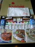 Kagome_1